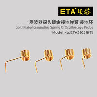 接地彈簧 ETA5905