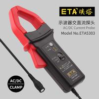 示波器電流探頭 ETA5303