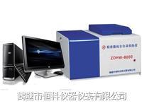 精密全自动微机量热仪【双控】 HKRL-8000