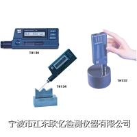 一体化里氏硬度计  TH130/132/134