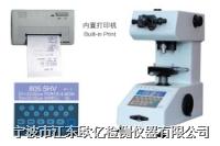 自动转塔显微硬度计 HX-1000TM /LCD