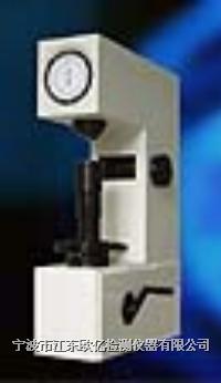 洛氏硬度计(洛氏硬度试验机) R(D)-150A1( Rockwell Hardness Tester)