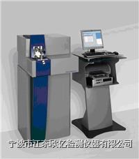 紧固件标准件用光谱仪  SPECTRO MAXx
