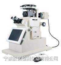 金相显微镜 XJL-03