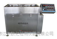 EQM-3000-7端淬試驗機 EQM-3000-7