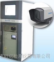 BYTECH-08紫外光譜VOCs在線監測
