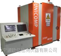 球墨鑄鐵X射線實時成像檢測設備  UNC450