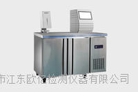 口罩顆粒物過濾效率測試儀 GB-KF30010