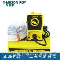 米頓羅電磁隔膜計量泵H系列 自動控制,高壓型