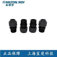 LMI米頓羅計量泵配件