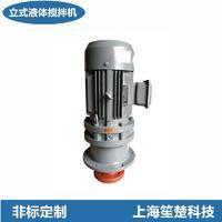 不銹鋼攪拌機立式7000-10000L BLD12