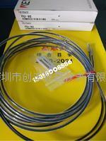 FU-92光纤传感器