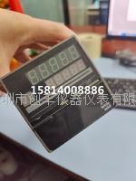 山武DCP30,P31A5G0AS00000,SDC40A,C40A5G0AS01200