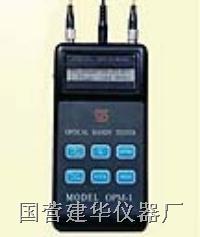 光功率計 OPM-1C(D)