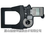 漏電流鉗形表 MCL-1100D