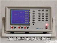 SY3692阻波器.結合濾波器自動測試儀