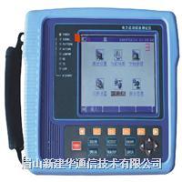XJH4500(JUXI4500)電力遠動測試儀 JUXI4500