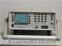 電平振蕩器 SY5070