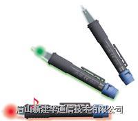 感應式驗電筆 3120