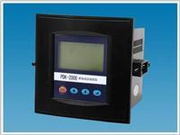 PDK-2000嵌入式配電綜合測控儀 PDK-2000