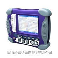 XJH1200A型2M數字傳輸分析儀 XJH1200A