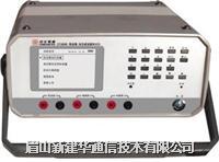 ZY3690阻波器.結合濾波器自動測試儀 ZY3690