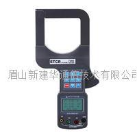 ETCR7300大口徑鉗形功率表