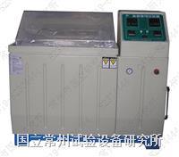 鹽霧腐蝕試驗箱 YWX-015