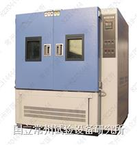 高低溫試驗箱價格 GDW-2000