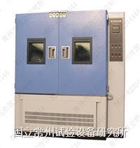 高低温试验箱(双开门)