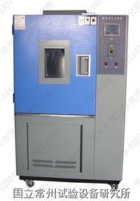臭氧老化试验箱 QL系列