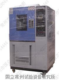 臭氧老化试验箱(自动拉伸)