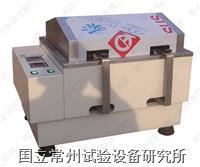 双功能水浴恒温振荡器 SHA-BA