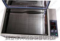 回旋式双数显气浴恒温摇床 SHZ-82A