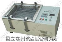 低温水浴振荡器