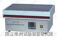 数显多用调速振荡器 HY-4A