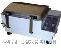 SHZ-88水浴振荡器