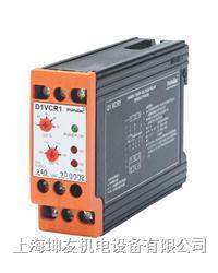 單相電壓繼電器
