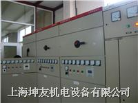 有源與無源混合濾波成套裝置