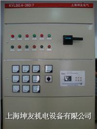 諧波治理與濾波裝置