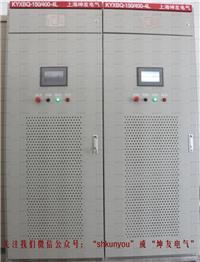 KYXBQ型諧波吸收裝置