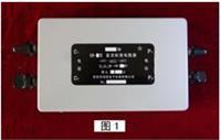 大電流標準電阻器 KW-100-1