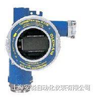 在线式气体检测探头 OLCT60