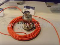 汽车衡传感器C16A 自复位称重传感器 C16A