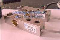 HLCB1C3/220KG称重传感器