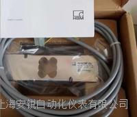 HBM稱重傳感器 1-PW12CC3/100KG