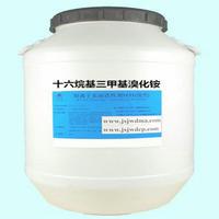 十六烷基三甲基溴化铵应用 1631溴型