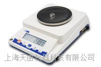 XY-2C 系列精密電子天平 XY200-2CXY300-2CXY500-2CXY600-2CXY1000-2CXY20