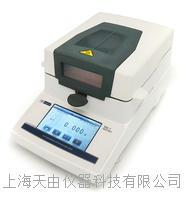 快速水分測定儀  XY-MW-T