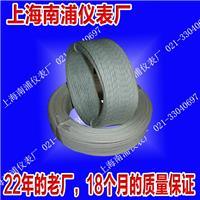 K型0.3MM玻璃纖維測溫線 KXBB2X0.3